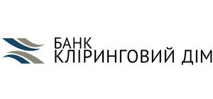 Банк КЛІРИНГОВИЙ ДІМ