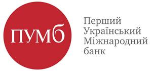ПУМБ - Перший Український Міжнародний Банк