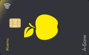 А-Банк Жовта