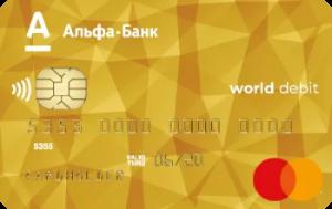 Альфа-Банк Comfort