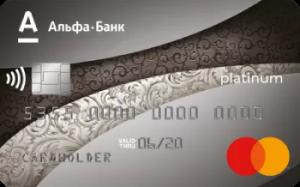 фото карт платинум блэк от альфа банка модели берется нечто