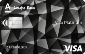 Альфа-Банк Platinum Black