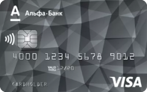 Альфа-Банк Ultra