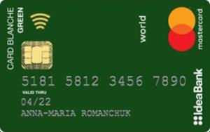 Ідея Банк Card Blanche Transfer