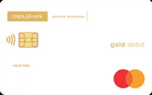 Cтандартна картка Debit Gold