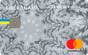 Ощадбанк Cтандартна картка Platinum