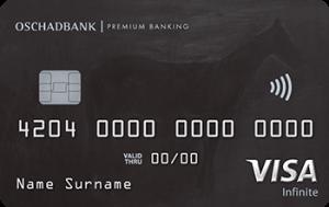 Ощадбанк Infinite Premium Banking