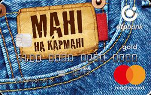 ОТП Банк Мані на кармані легка