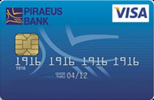 Піреус Банк Родос