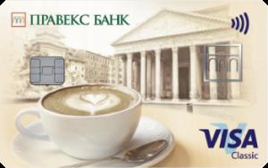Правекс Банк CAPPUCCINO