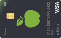 А-Банк Зелена