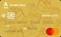 Альфа-Банк Максимум Готівка