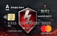 Альфа-Банк World of Tanks Blitz