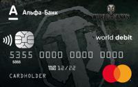 Альфа-Банк World of Tanks