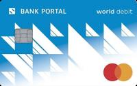 Банк Портал World