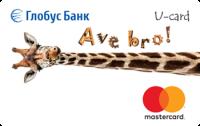 Глобус U-Card