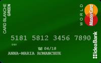 Ідея Банк Card Blanche Debit Green