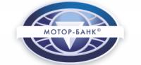 Мотор-Банк