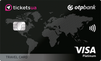 ОТП Банк Tickets Travel Card