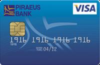 Піреус Банк Класична