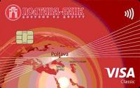 Полтава-Банк Кредитка Classic