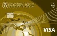 Полтава-Банк Кредитка Gold