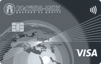 Полтава-Банк Кредитка Platinum