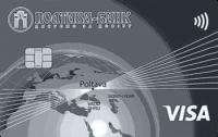 Полтава-Банк Кредитка