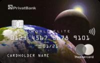 ПриватБанк World Elite