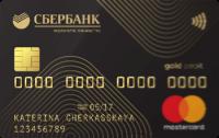 Сбербанк Золота