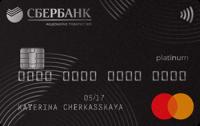 Сбербанк Платинова