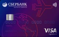Сбербанк Статусна