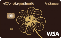 Укргазбанк PRO-Запас Gold