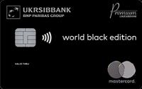 Укрсіббанк Black Edition