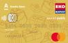 Альфа-Банк ЕКО-Максимум