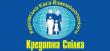 Харківська каса взаємодопомоги