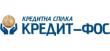 Кредит-ФОС