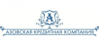 Азовська кредитна компанія