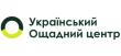 Український ощадний центр